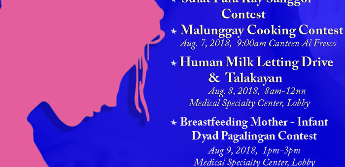 1st MRXUH Breastfeeding Week